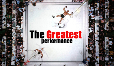 The_greatest_performance
